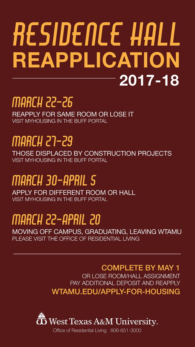 Residential Hall Reapplication 2017-18